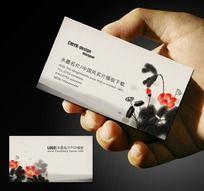 中国风画家名片PSD设计