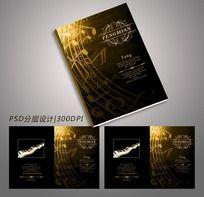 音乐钢琴培训班画册封面设计