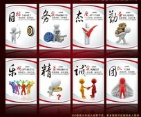 3D小人企业文化展板标语牌设计