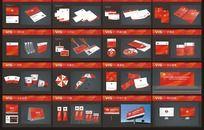 红色企业VI提案图片[矢量图,ps.CDR]