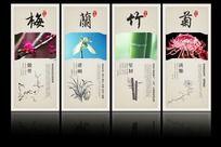 梅兰竹菊文化展板