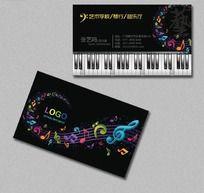 13款 钢琴艺术名片设计PSD下载