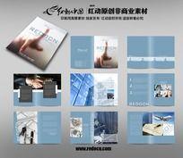 建筑设计公司宣传册psd
