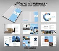 科技企业形象宣传册psd