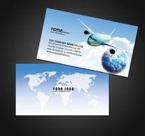 航空公司名片