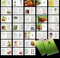 酵素养生健康管理手册