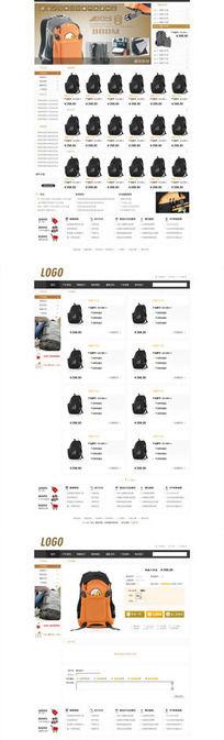 包包商城门户网站设计