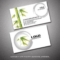 中国风竹子背景名片设计