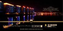 高层项目夜景宣传海报