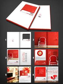 红色家居室内装修宣传画册