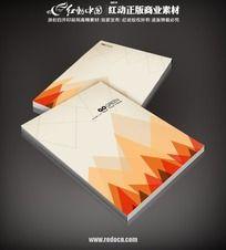 浅黄色向上的三角形图案画册封面