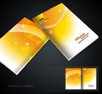 橙色美容画册