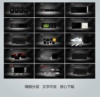 黑色酷炫运动鞋品牌网站全套网页设计 PSD