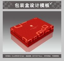 红色礼品包装盒(平面图效果图)