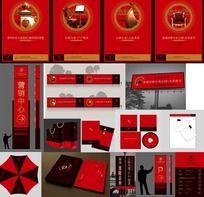 红色中式风格钱隆首府地产vi