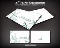 中式竹子图案名片设计