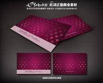 紫色晶莹欧式底纹名片
