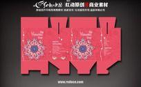 11款 红色喜糖礼盒包装设计素材PSD下载