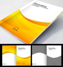 简洁大气金黄色招商画册封面设计PSD分层
