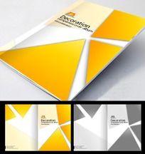 简洁金黄色招商画册封面设计PSD分层