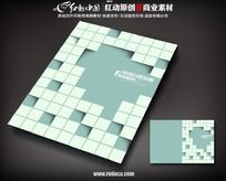 立体方格图案的封面