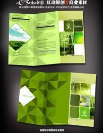 绿色三角形图案三折页