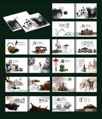 中国风水墨风格画册