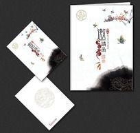 中国风邀请函封面设计