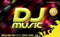 DJ MUSIC 海报设计PSD源文件 横