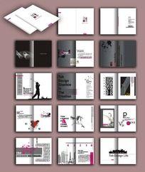 设计与艺术画册版式