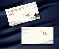 中国风水墨文化山水名片