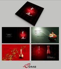 中国风古典画册