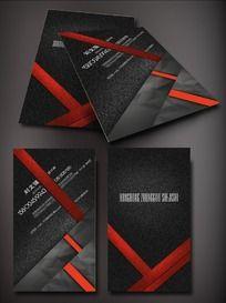 黑色磨砂背景红条竖版名片