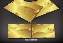 金色过渡背景名片