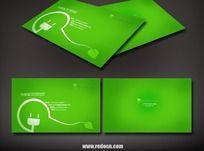 绿色插头树叶环保名片