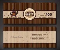 咖啡店竖条纹背景代金券
