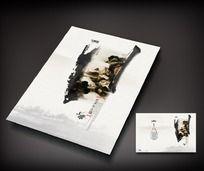 水墨中国风建筑艺术宣传册封面