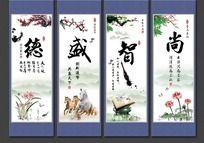 中国风书法字画展板