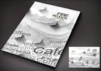 字母咖啡画册封面