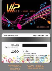 KTV酒吧VIP会员卡设计模板