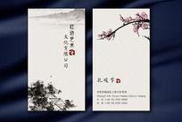 水墨中国风竖版山水名片