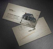 房屋模型建筑名片