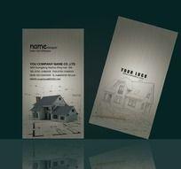 13款 建筑公司创意名片设计PSD下载