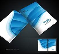 IT科技行业画册封面