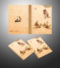 茶道中国风古典画册封面设计