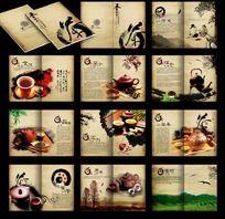 中国风之茶画册