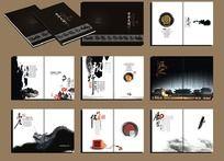 中国元素画册设计