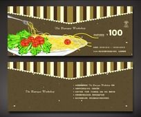 餐厅代金券模版