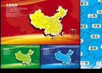 8款 立体中国地图psd素材设计下载