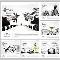 水墨中国风公司文化展板公司挂画